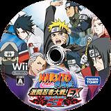 NARUTO -ナルト- 疾風伝 激闘忍者大戦!EX3 Wii disc (RNEJDA)