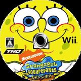 スポンジ・ボブ Wii disc (RQ4J78)
