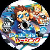 ぼくとシムのまち レーシング Wii disc (RQGJ13)