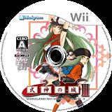 式神の城III Wii disc (RS4JJF)