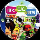 ぼくとシムのまち Wii disc (RSIJ13)