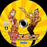 珍スポーツ Wii disc (RTIJ8P)