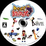 めざせ!!釣りマスター Wii disc (RTRJ18)