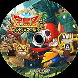 宝島Z バルバロスの秘宝 Wii disc (RTZJ08)