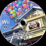カールじいさんの空飛ぶ家 Wii disc (RUQJJE)