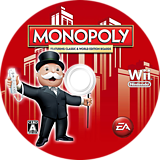 モノポリー Wii disc (RWOJ13)