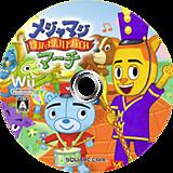 メジャマジ・マーチ Wii disc (RX7JGD)