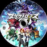 化石モンスター スペクトロブス Wii disc (RXXJ4Q)