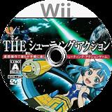 SIMPLE WiiシリーズVol.4 THEシューティング・アクション Wii disc (RZ5JG9)