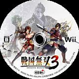 戦国無双3 Wii disc (S59JC8)