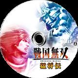 戦国無双3 猛将伝 Wii disc (S5QJC8)
