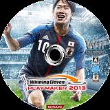 ウイニングイレブン プレーメーカー2013 Wii disc (SAAJA4)