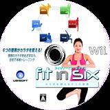 フィット・イン・シックス カラダを鍛える6つの要素 Wii disc (SF5J41)