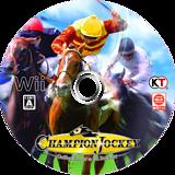 チャンピオンジョッキー:ギャロップレーサー&ジーワンジョッキー Wii disc (SGKJC8)