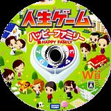 人生ゲーム ハッピーファミリー Wii disc (SJ3JDA)
