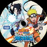 NARUTO -ナルト- 疾風伝 龍刃記 Wii disc (SN4JDA)