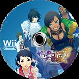 HOSPITAL. 6人の医師 Wii disc (SPTJEB)