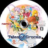 テイルズ オブ グレイセス Wii disc (STGJAF)