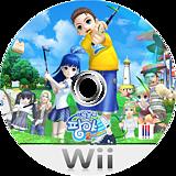 스윙골프 팡야 2nd 샷! Wii disc (R2PKZ4)
