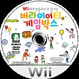 Wii 리모컨플러스로 즐기는 버라이어티 게임 박스 Wii disc (SC8K01)