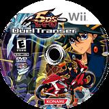 Yu-Gi-Oh! 5D's: Duel Transer Wii disc (R8DEA4)