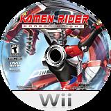 Kamen Rider Dragon Knight Wii disc (SKREG9)