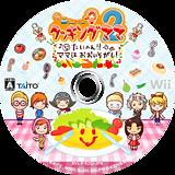 クッキングママ2 たいへん!ママは おおいそがし!! Wii disc (R2QJC0)