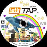レッツタップ Wii disc (R2UJ8P)