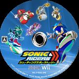 ソニックライダーズ シューティングスターストーリー Wii disc (RS9J8P)