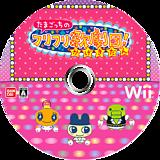 たまごっちのフリフリ歌劇団 Wii disc (RTTJAF)