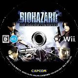 バイオハザード/ダークサイド・クロニクルズ Wii disc (SBDJ08)