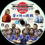 ウイニングイレブン プレーメーカー 2010 蒼き侍の挑戦 Wii disc (SJWJA4)