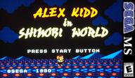 Alex Kidd in Shinobi World VC-SMS cover (LAQE)