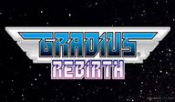 Gradius Rebirth WiiWare cover (WGDP)