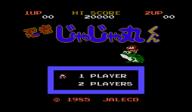 Ninja JaJaMaru-kun VC-NES cover (FAQN)