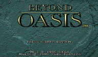 Beyond Oasis VC-MD cover (MARE)
