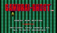 Samurai Ghost VC-PCE cover (PBJE)
