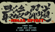 Ninja Spirit VC-PCE cover (PBNE)