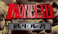 Iron Clad VC-NEOGEO cover (EA8M)