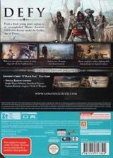 Assassin's Creed IV:Black Flag WiiU cover (ASBP41)