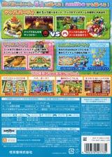 マリオパーティ10 WiiU cover (ABAJ01)