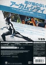 バットマン:アーカム・シティ アーマード・エディション WiiU cover (ABTJWR)