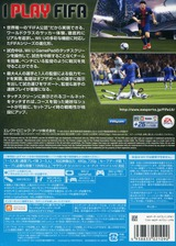 FIFA 13 ワールドクラス サッカー WiiU cover (AF3J13)