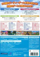SIMPLEシリーズ for Wii U Vol.1 THE ファミリーパーティー WiiU cover (AFPJG9)
