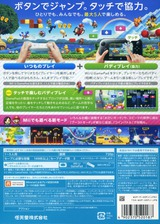 New スーパーマリオブラザーズ U WiiU cover (ARPJ01)