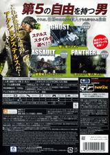 スプリンターセル ブラックリスト WiiU cover (AS9J41)