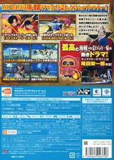 ワンピース アンリミテッドワールド レッド WiiU cover (AUNJAF)