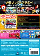 妖怪ウォッチダンス JUST DANCE スペシャルバージョン WiiU cover (AVAJHF)