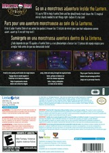 Monster High: 13 Wishes WiiU cover (AC2EVZ)