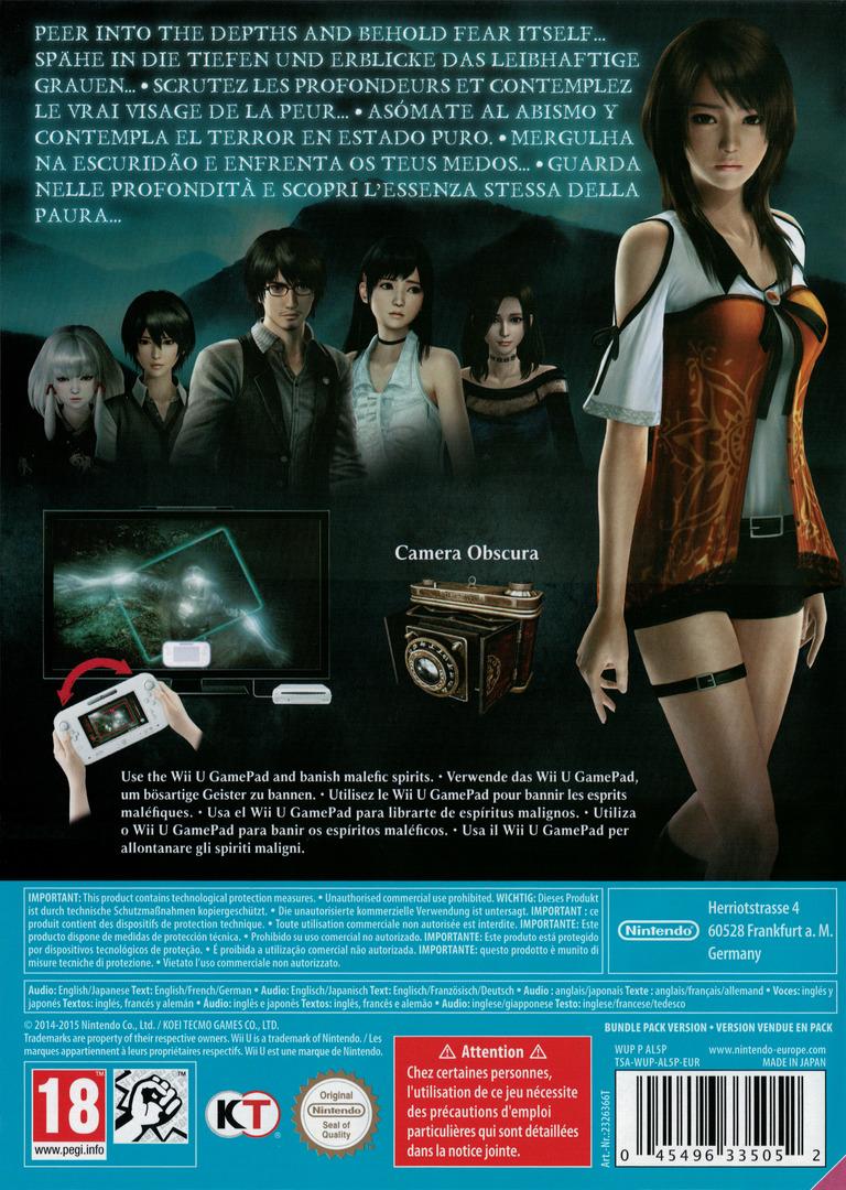 Project Zero: Maiden of Black Water WiiU backHQ (AL5P01)